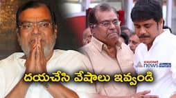 Senior Actor Kota Srinivasa Rao Urges Megastar Chiranjeevi And Pawan Kalyan For Movie Offers