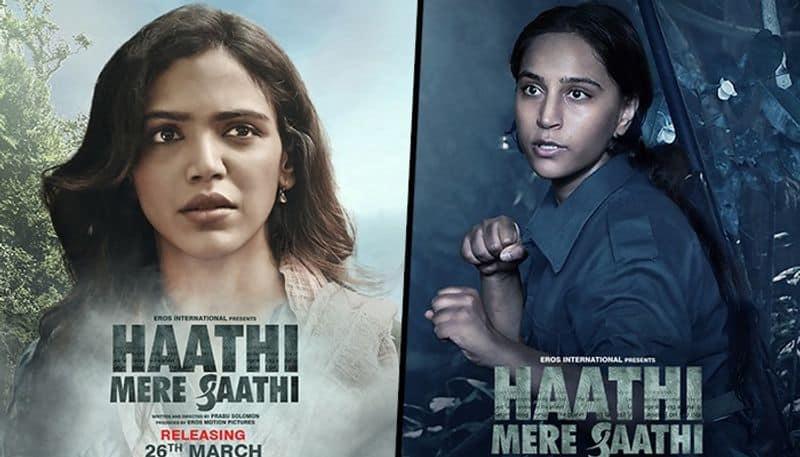 Makers of Haathi Mere Saathi unveils new posters Shriya Pilgaonkar, Zoya Hussain to celebrate Women's day ANK