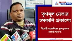 Viral video of TMC leader is suggesting others to not be allowed opponent against to enter the booth Pnb