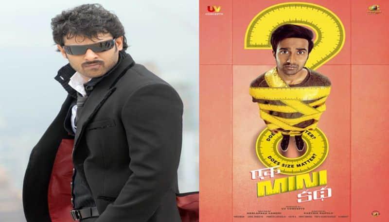 Uv Concepts productions movie titled Ek mini katha first look jsp