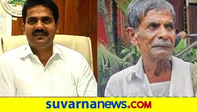 DK ravi father Kariyappa dies From heart attack snr