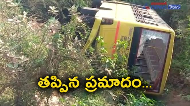 school bus accident at mailavaram