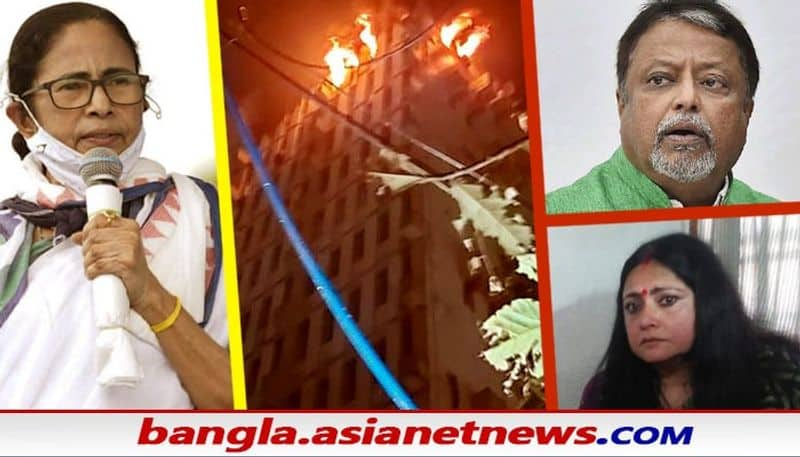 Mukul Roy and Agnimitra Paul attacks to Mamata Banerjee on Strand road fire issue RTB