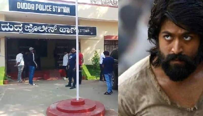 KGF star Yash's family in trouble over land dispute jsp