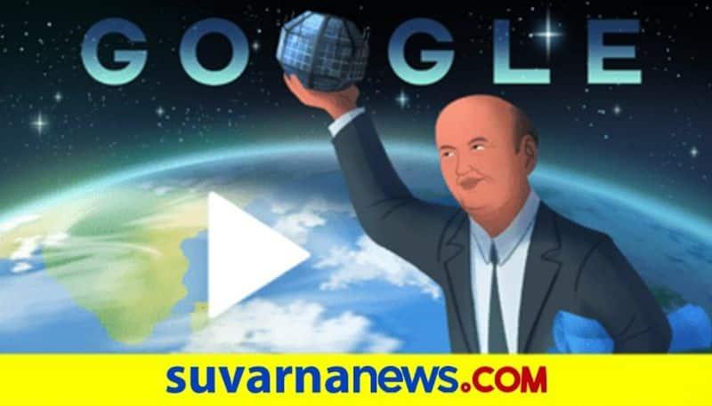 Google Doodle honours Indias Satellite Man Udupi Ramachandra Rao dpl