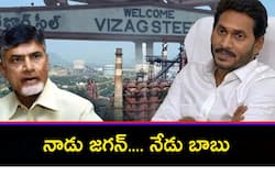 chandrababu naidu using the same weapon against ap cm ys jagan which was once used against him