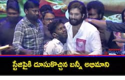 Allu Arjun's Fan Rushes onto stage, Bunny's Reaction Will Melt Your Hearts