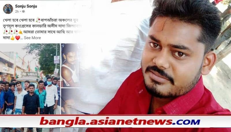 Santipur TMC youth leader's photo with revolver in hand goes viral ALB