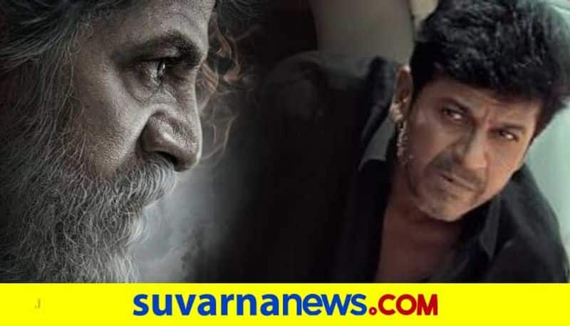 Shivarajkumar 125th film Vedha director A Harsha vcs