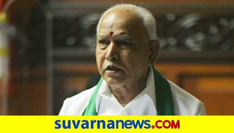 CM BS Yediyurappa Had Lunch in Dalit House at Maski in Raichur grg
