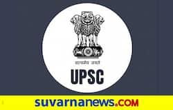 <p>UPSC</p>