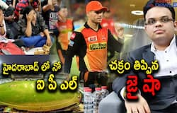 No IPL 2021 Matches In Hyderabad : Is Jay Shah Behind..?