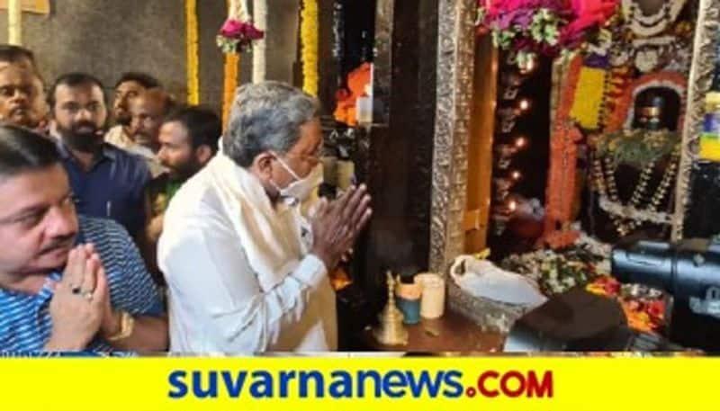 <p>ಸಿದ್ದರಾಮಯ್ಯ ಶಿವರಾತ್ರಿ ವಿಶೇಷ ಪೂಜೆ ಸಲ್ಲಿಸಿದ್ದಾರೆ.</p>