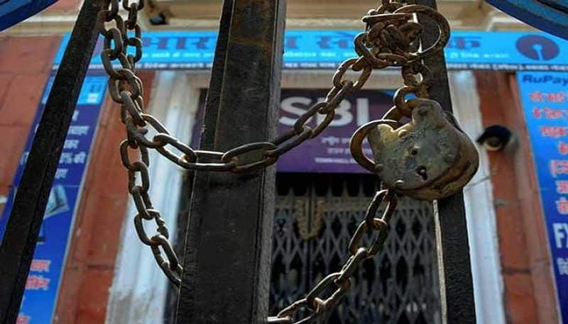 bank unions strike on march 2021 sbi against privatization of banks in india