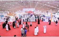 <p>riyadh book fair</p>