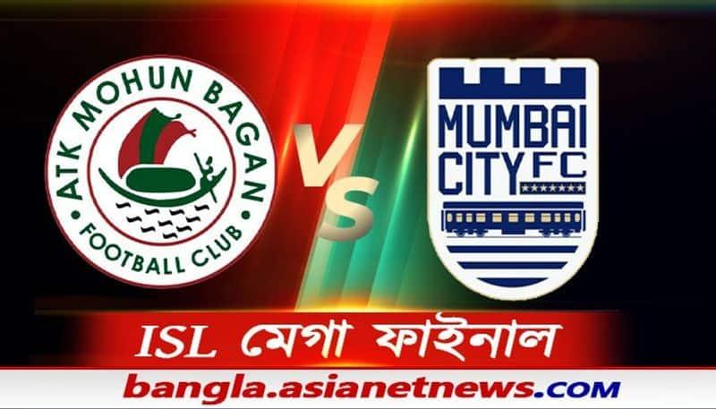 Match Prediction of Atk Mohun Bagan vs Mumbai City Fc match of ISL mega final spb