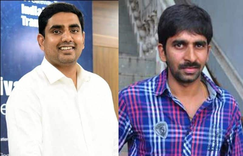 Nara Lokesh special wishes to Crack director  jsp