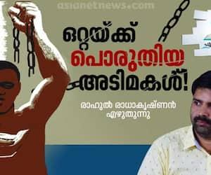 books of slavery by Rahul Radhakrishnan