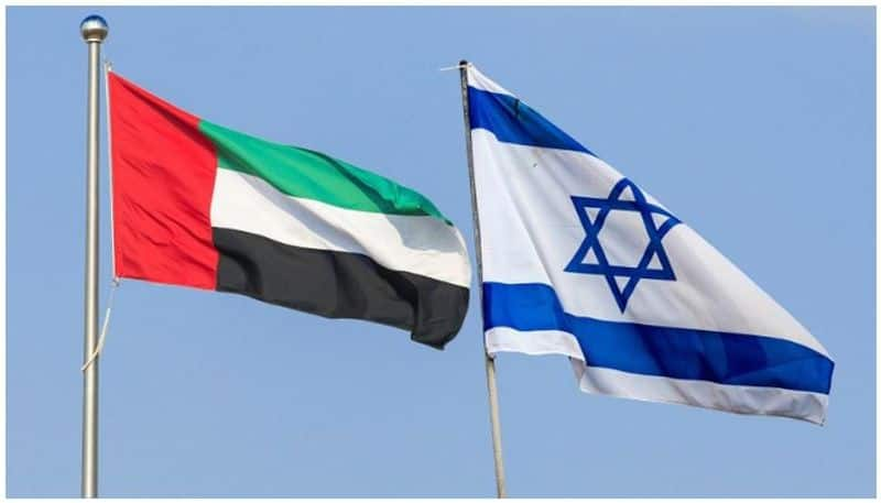 UAE announced 10 billion dollar fund for investments in Israel