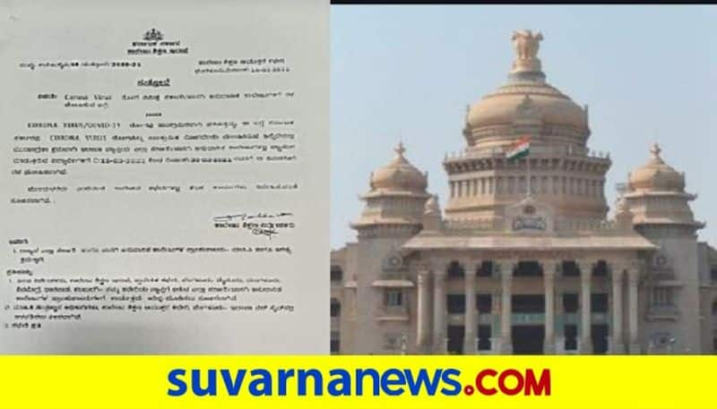 15 days School Colleges holiday circular fake Says Education Dept rbj