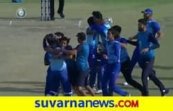 <p>Mumbai Cricket</p>