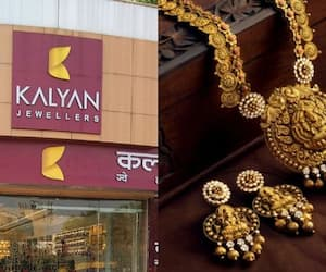 kalyan jewellers ipo important details