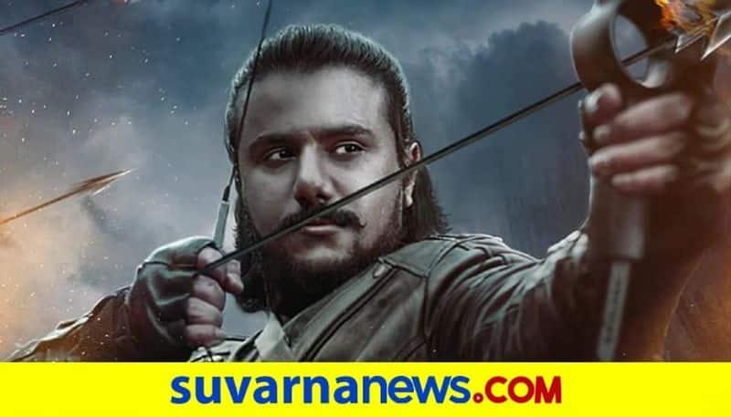 Kannada movie Robin Hood poster released dpl