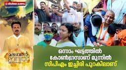 lathika subhash tonsure protest over ticket denial
