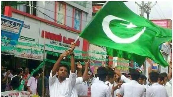 muslim league parallel committee; 10 suspended from party