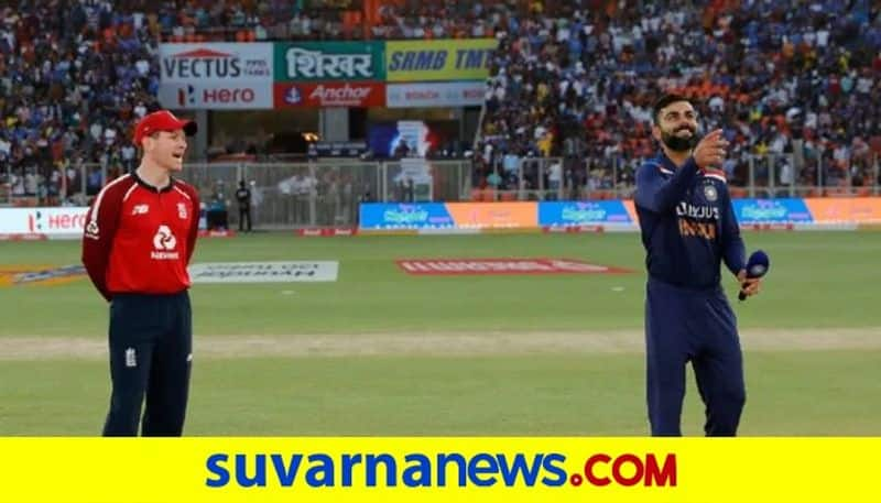 India vs England ODI schedule here is a Complete Details kvn