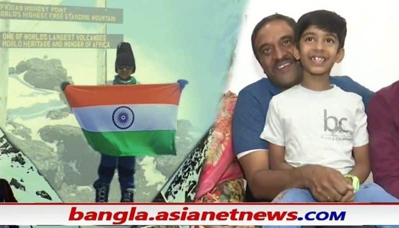 A seven-year-old boy from Hyderabad scaled Mount Kilimanjaro, the highest mountain in Africa ALB