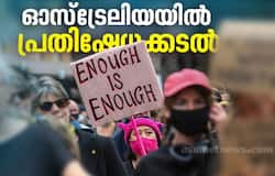 <p>March Against Sexual Violence Canberra</p>