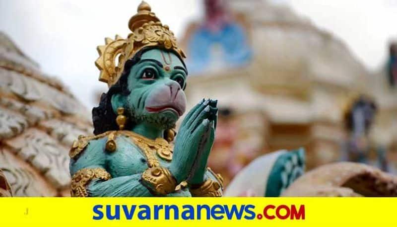 Arguments between Karnataka Andhra Pradesh on Anjaneya birth place issue snr