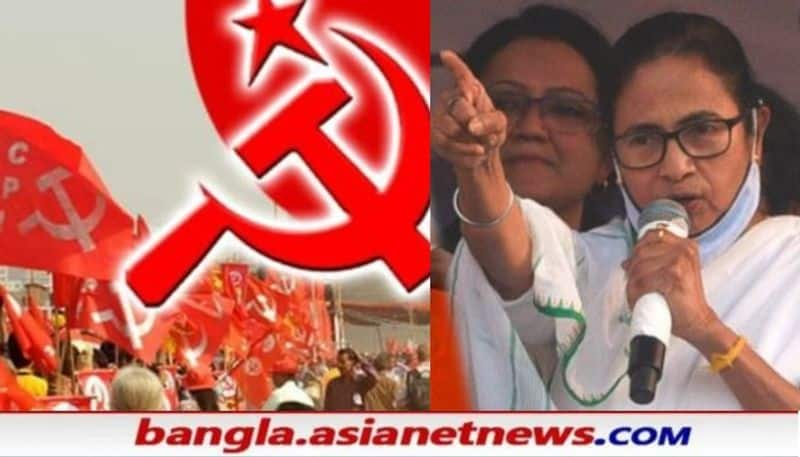 Mamata Banerjee attacks to BJP on election issue RTB