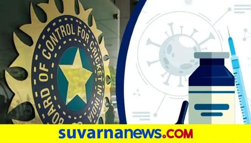 BCCI suspends all age group tournaments Due to Covid 19 situation kvn