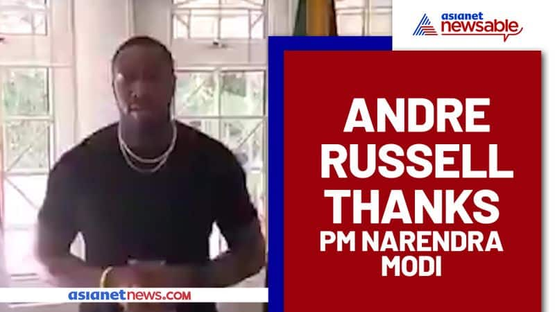 Andre Russell thanks PM Narendra Modi for helping Jamaica with COVID vaccines-ayh