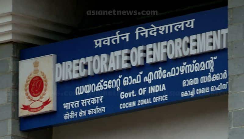 ED raids on Nayini Narsimha Reddy son in law Srinivas Reddy