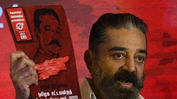 Who can thrive in the MNM..? Kamal Haasan wrote a letter to party cadres..!