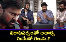 Did Chiranjeevi accidentally reveal Acharya backdrop during Vrata Parvam teaser launch?