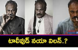 Nagababu In a New Mass Avatar, Is he ready to don the negative roles..?