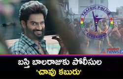 Hyderabad Police S(t)weet Warning To Hero Karthikeya
