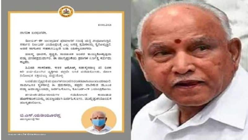 Corona Tough Rules not apply to by elections Says CM BSY rbj