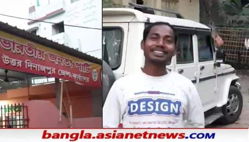 A BJP activist  has happy that he could not become a candidate  after applying in Raiganj RTB