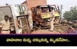 road accident at nandigama... lorry driver dead
