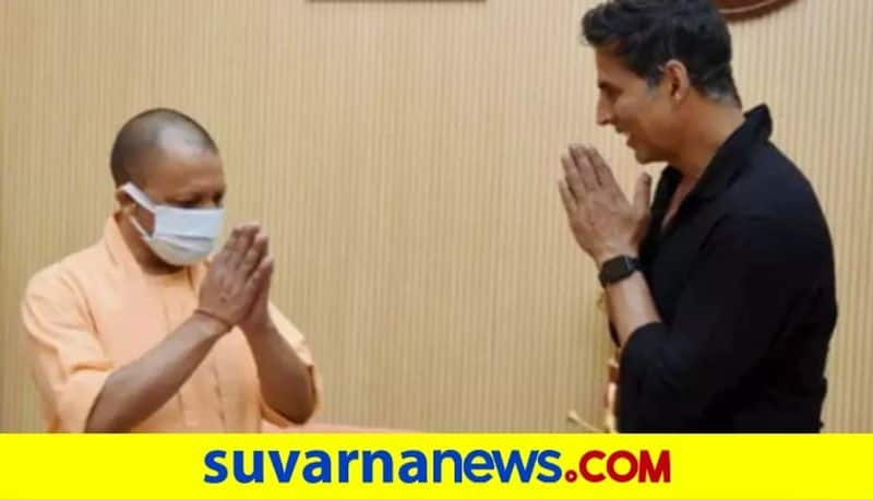 Akshay Kumar meets UP CM Yogi Adityanath before kickstarting the shoot in Ayodhya dpl