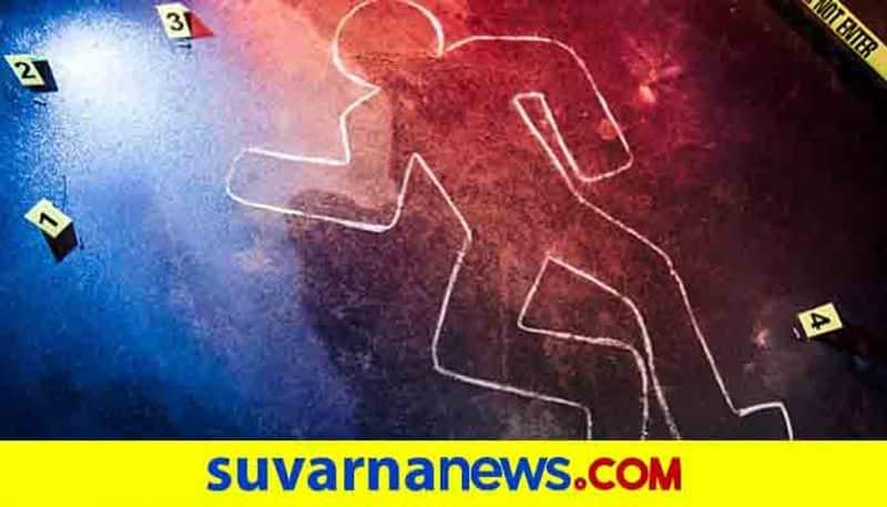 Person Murder in Bengaluru grg