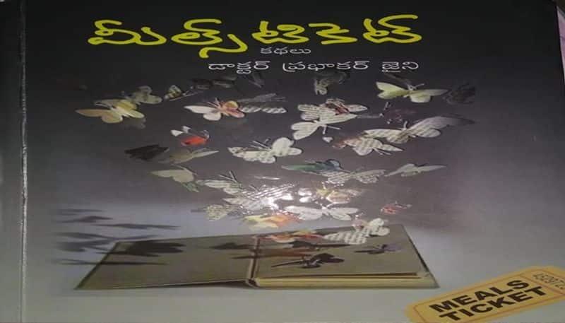 Jayanthi Vasarachetla reviews Prabhakar Jaini short stories
