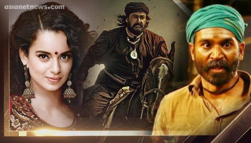 67th national film awards announced