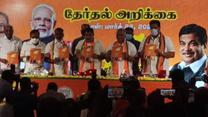 BJP releases Manifesto for upcoming Tamil Nadu Assembly Election 2021 ckm