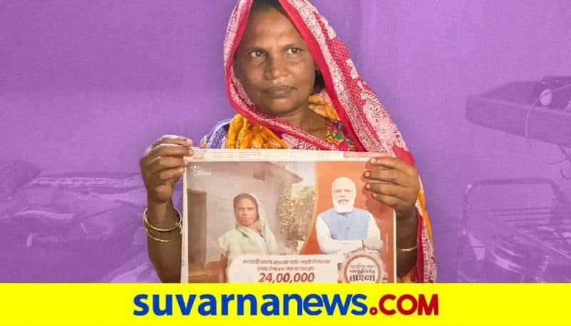 Kolkata woman seen in housing ad with PM Modi lives in rented room with no washroom pod